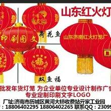 禹城红火灯笼厂电话