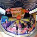 儿童游乐场设备雷霆节拍LTJP-42人新型游乐设施星河厂家最新推荐