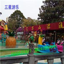 全球品牌大型游乐场设备花果山漂流赚钱好项目水上游乐设施