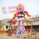 河南星河游乐新型游乐设备登月飞车厂家诚信经营刺激好玩游乐场设备