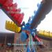 卖的超级好的室外刺激游乐设备极速风车大型游乐设备