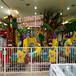 欢乐锤HLC-20人新型儿童游乐设备厂家低价格庙会游乐设备
