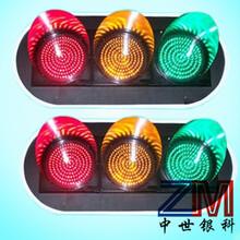 智能交通信号灯厂家直销满盘交通信号灯满屏信号灯交通信号灯