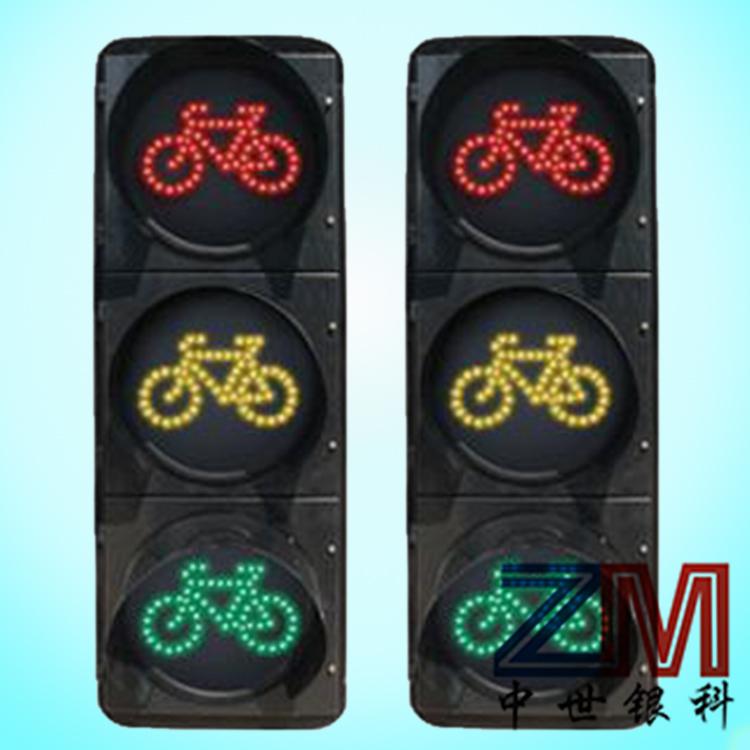 自行车信号灯