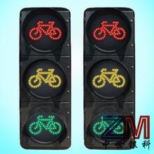 自行车信号灯非机动车信号灯交通信号灯智能交通信号灯厂家