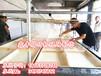 浙江第六代腐竹机,腐竹油皮生产线,好操作的腐竹机