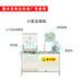 安徽宿州豆腐机器全自动豆腐机生产豆腐成套设备