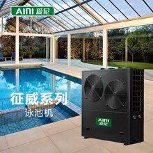 空气源能热泵热水器空气源热水器热泵空气源热泵热水器组征威系列泳池机KRY-15I图片