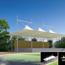 陕西实验中学操场主席台膜结构雨棚膜结构看台遮阳棚