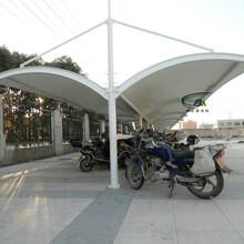 钢膜结构车棚汉中膜结构车棚汉中车棚厂家汉中钢膜结构公司