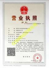 一点赢微期货杭州巨开信息科科技