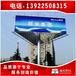 梅县单立柱广告牌惠东高炮广告牌龙门T型广告牌梅江立柱广告牌