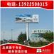 江城单立柱广告牌阳西高炮广告牌阳东立柱广告牌阳春T型广告牌