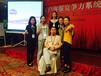 杭州慧来家装企业实战培训课程助力企业快速发展