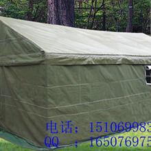 齐鲁帐篷施工帐篷23单顶