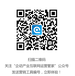 微信营销工具微信营销软件微信营销方案