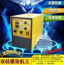 最新超声波捕鱼器哪种好电鱼机