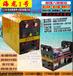 深水捕鱼器电鱼机价格