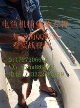 船用水库捕鱼器