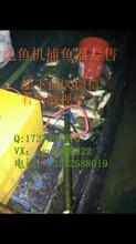 船机深水电鱼机视频