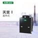 佛山空气能热水厂家爱尼商用空气能热水机地暖用空气能热泵价格