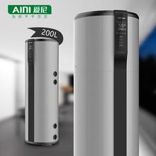 爱尼空气能热水器天际I系列KF71/210家用分体机空气能热泵图片
