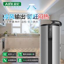 空气能热水器空气能热水器十大品牌爱尼空气能热水器空气能热水机图片