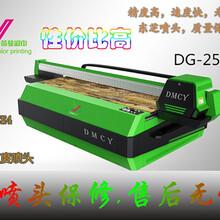 木制品UV平板打印机木制工艺品家具数码平板打印机生产厂家