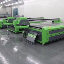 东芝uv平板打印机衣柜门木板印花竹木纤维背景墙打印厂家直