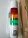 日本PATLITE派特萊信號燈LR6-302WJBW-RYG
