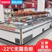 超市弧面展示柜无霜组合岛柜商用冰柜卧式冷冻柜水饺海鲜速冻柜