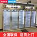 超市冷柜商用冰柜水果保鲜柜立式冷冻柜冷藏展示柜鲜肉柜风幕柜
