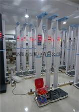 北京南京杰灿JC-102型超声波儿童体检秤可测坐高哪里有卖