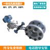 一体化多孔平衡孔板、型号:TYLGDP-100-2.5-H-G-S-D
