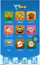 打鱼游戏app下载网址微信登录在线充值24小时在线兑换图片