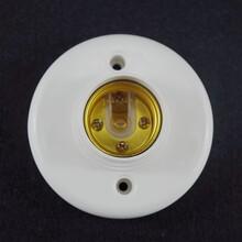 E27螺旋灯座图片