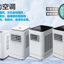移动空调2018年新款韩玛移动空调PC32-KMB制冷量3200W