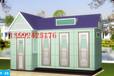 宿州环保厕所,简易厕所,流动厕所销售/公司