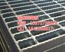 海南钢格板厂、海南钢格板价格、海南钢格板规格、海口沟盖板