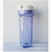 民泉净水配件20寸黑盖蓝滤瓶20寸黑盖滤壳滤瓶净水批发滤壳厂