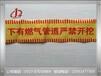铝箔预埋警示带-可探测警示带用于保护地下管道破坏