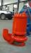 耐高温潜水泵,耐热排污泵,80-90℃高温污水泵