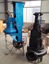 国内专业生产液压式渣浆泵-液压渣浆泵制造专家图片
