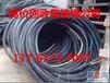 上海电缆线回收公司-上海废旧电缆线回收网站