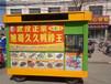 北京美食餐车迅蓝小吃车厂家直销小吃车流动四轮美食车