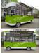 潍坊美食车街景餐车木纹仿古小吃车迅蓝厂家餐车