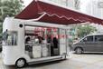 流动电动快餐车移动房车可加工的美食车美甲车