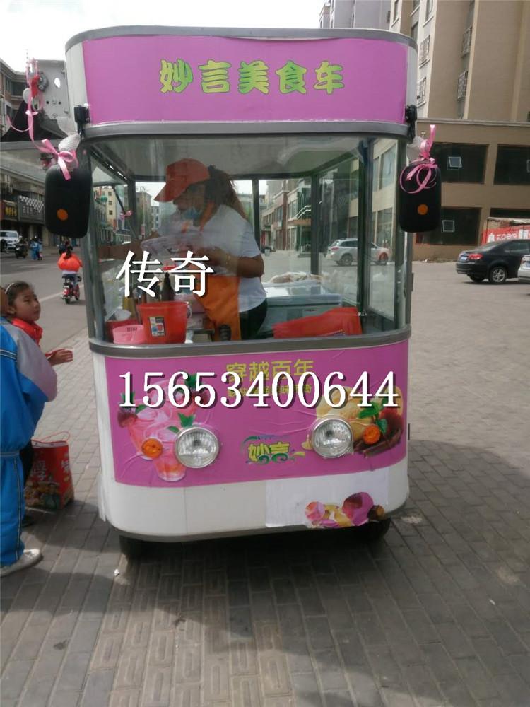 餐车传奇摆摊车电动水果车流动蔬菜车冷饮车-流动水果车报价 厂家