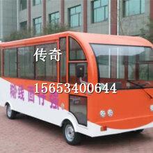 北京四季快餐车传奇多功能小吃车定制电动房车