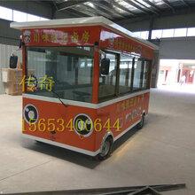 福州多功能小吃车烧烤铁板房车移动售货车奶茶热饮车